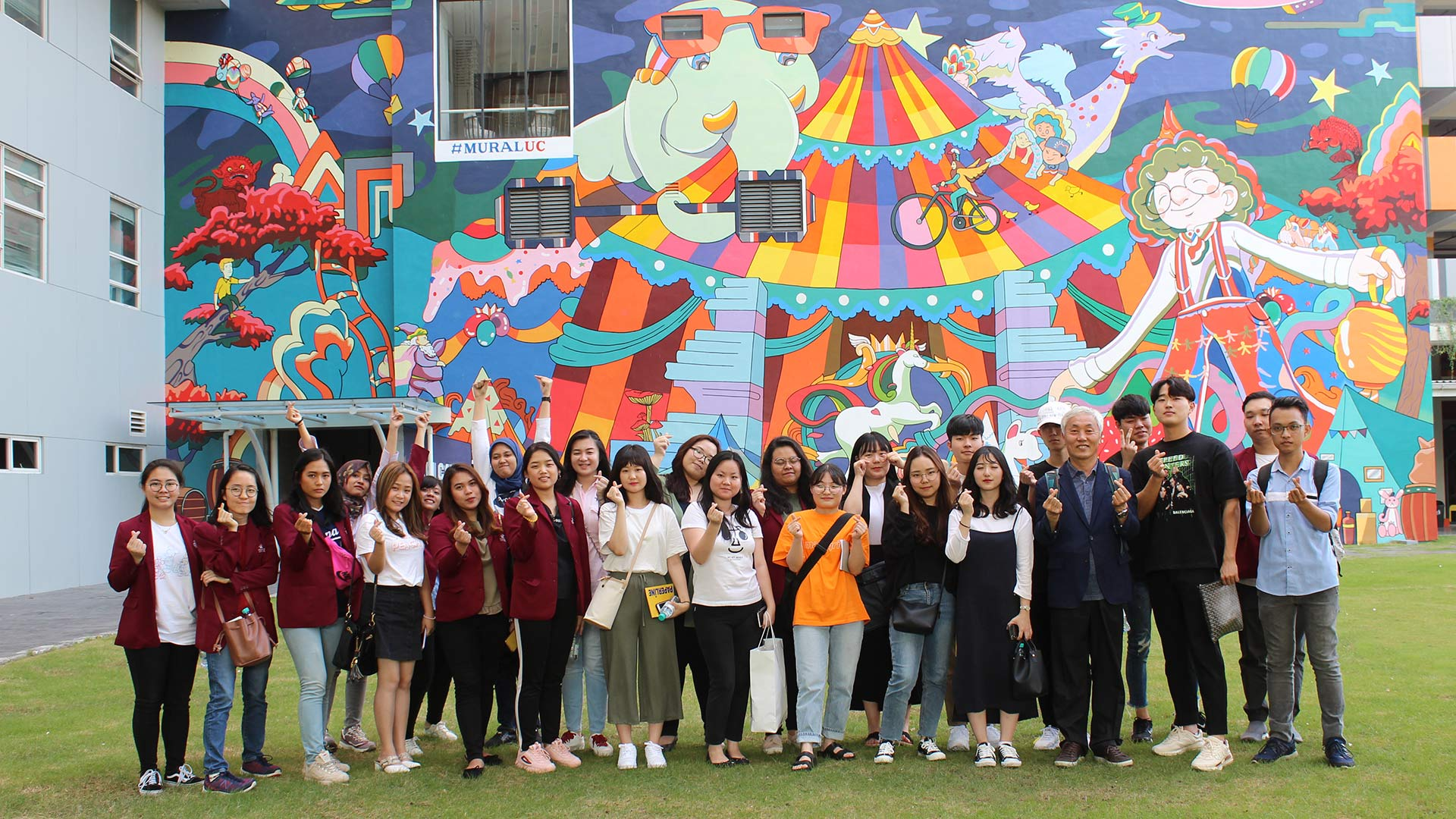 Dongseo Asia Initiatives Program (DAIP 2019)