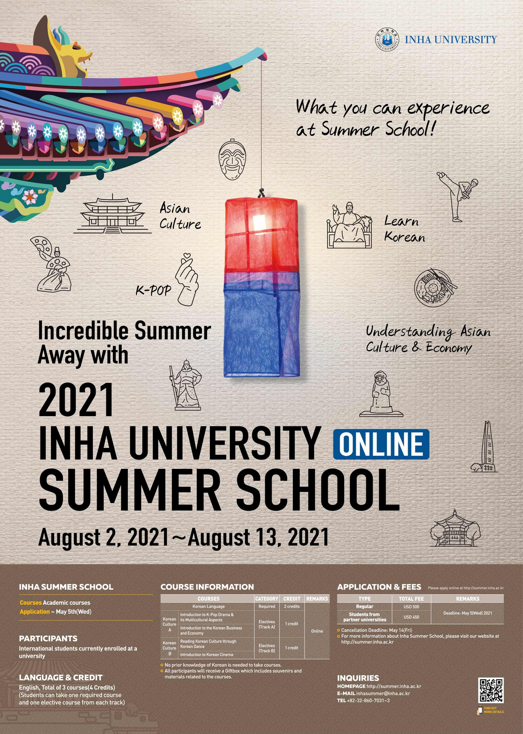 ★2021 Summer School Inha