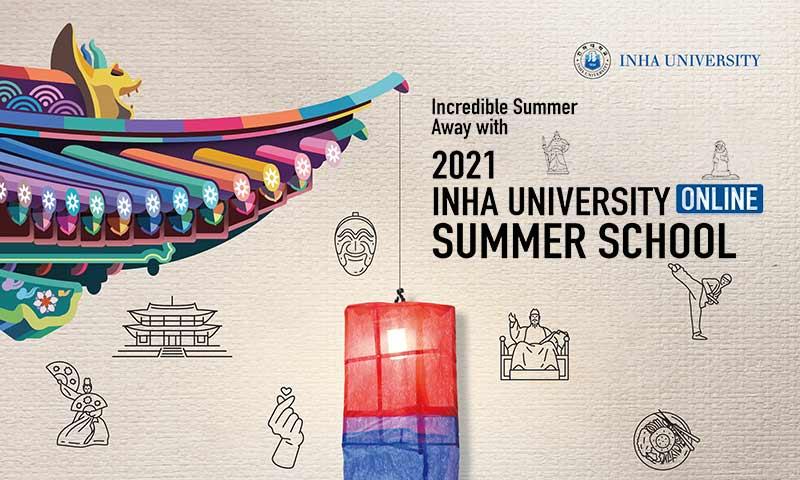 Thumbnail 2021 Summer School_Inha
